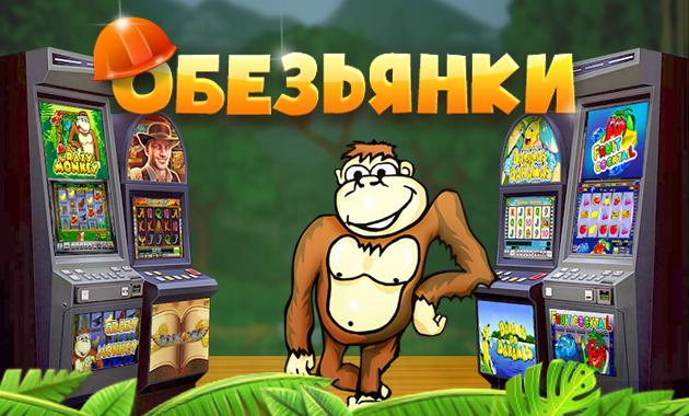 Игровые автоматы бесплатно онлайн крези фрог игровые аппараты производство словения zlato clab
