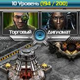 Правила Войны - ядерная стратегия! скриншот 1