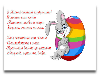 http://content-26.foto.my.mail.ru/mail/ms.malinauskiene/466/i-518.jpg