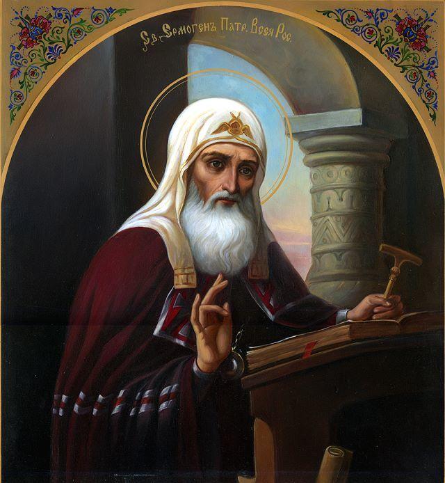 монах ермоген дорофеев фото избранный президент