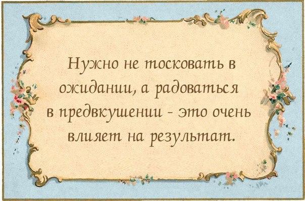 знакомства love mail ru подобрать пароль