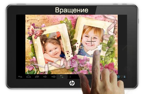 приложение меняющее рамку на фото пожаловать онлайн-супермаркет мягкой