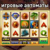 Сокровище египта играть онлайн бесплатно автоматы игровые автоматы resident скачать торрент