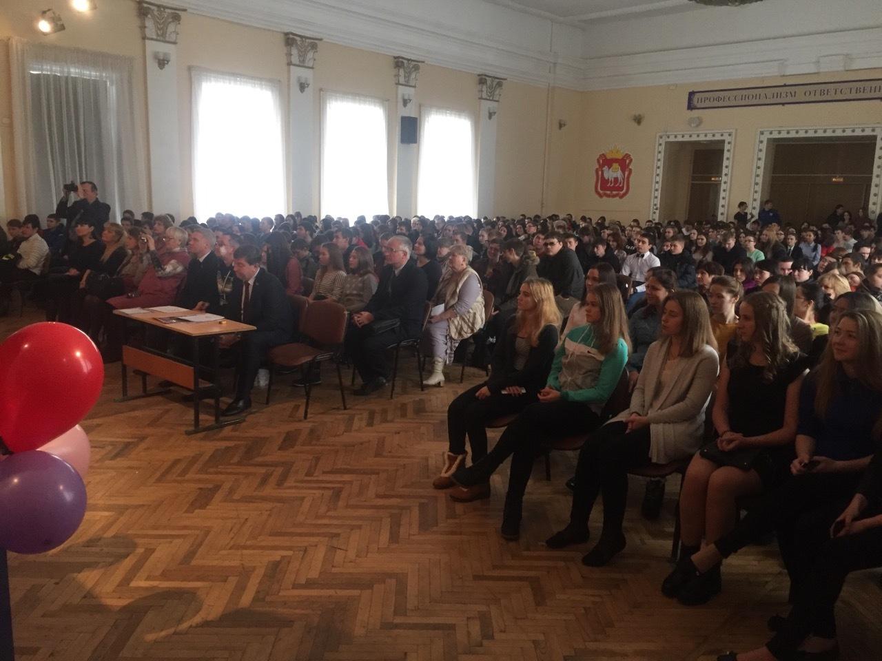"""Праздничный концерт """"Международный день студента"""""""