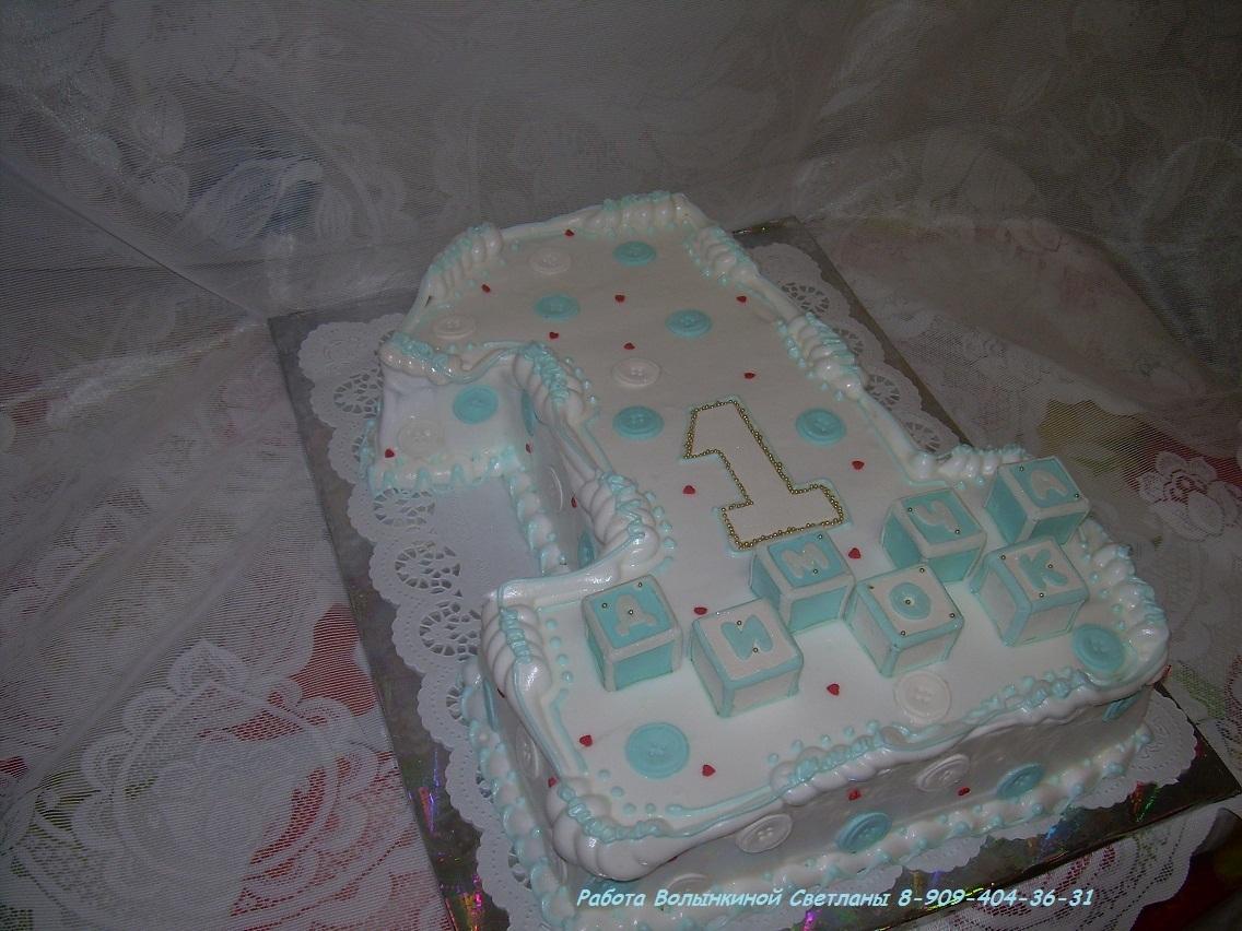 шаблон единички для торта фото соответствии государственным